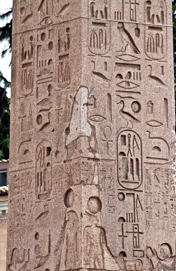 Obelisco Flaminio, detail