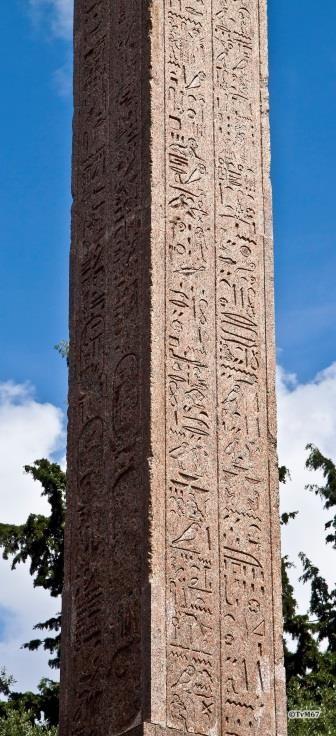 Pincio, Obelisco Pinciano, detail